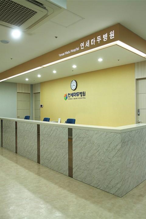 yunse1